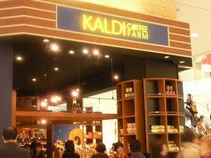 Kaldy