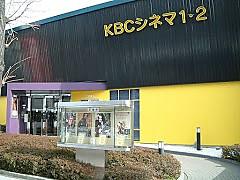 Kbc12_2